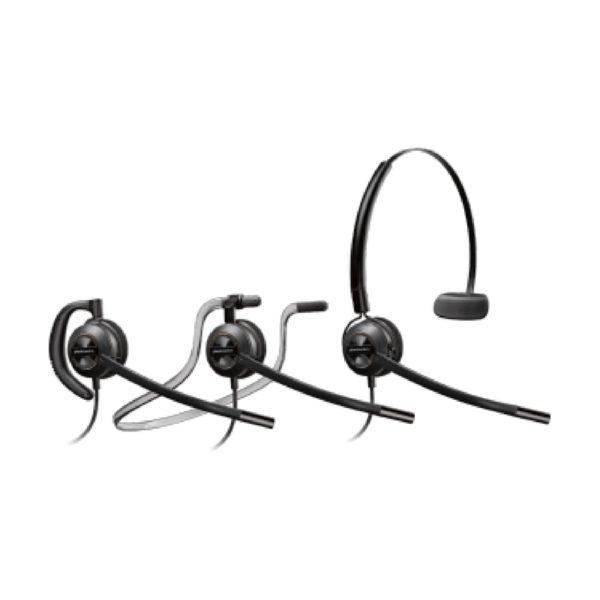 EncorePro HW540D Convertible Wideband Monaural Corded Headset