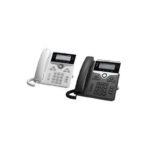 cisco 7841 ip phone imag 2